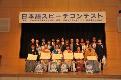 第20回外国人市民による日本語スピーチコンテスト終了後の記念写真